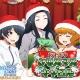 KADOKAWA、『魔法科高校の劣等生 スクールマギクスバトル』で「あずさのクリスマス・キャロル」やイベント連動「ブルーサンタガチャ」の情報を公開
