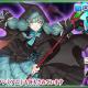 セガゲームス、『PSO2es』でesスクラッチ「ソウルイーター with アキシオン」を配信開始!