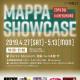 アニメーションスタジオMAPPA、企画展「MAPPA SHOW CASE 2019 GW in IKEBUKURO」リニューアル開催を決定!