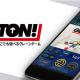 GENDA SEGA Entertainment、オンラインクレーンゲーム『GOTON!』を「ひかりTV」のコンテンツとして提供開始