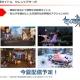 【速報1】gumi、韓国の有力IPを活用したMOアクションRPG『セレンシアサーガ』を今夏リリース予定