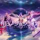 中国Efun、リアルタイムタクティカルカードバトルRPG『イリュージョンコネクト』の日本配信が決定