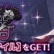 スクエニ、『プロジェクト東京ドールズ』でイベント「華やかな暗殺者」を5月15日より開催 限定衣装【オレンジスマイル】をGET!