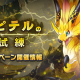 任天堂とCygames、『ドラガリアロスト』で「ユピテルの試練 ドロップ2倍キャンペーン」を開催 「ルピ×1000000」のプレゼントも!