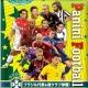 バンダイカード事業部、サッカーカードゲーム『パニーニフットボールリーグ2014-03[PFL07]』の販売開始…ブラジル代表選手が参戦!