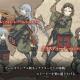 スタジオハーベスト、「幼女戦記」初のスマホゲーム『幼女戦記 魔導師斯く戦えり』のゲームオリジナルキャラクターを公開!