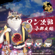 Yostar、対戦型麻雀ゲーム『雀魂(じゃんたま)』WEB版で三人麻雀や新雀士追加の大幅アップデートを実施!