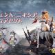NetEase、『荒野行動』限定フィギュアセット『残火に咲く華、聖銃の女王——エージェント・ニキシア』の発売決定!