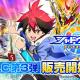 Cygames、『シャドウバース チャンピオンズバトル』の有料DLC第3弾を販売開始!