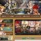 INCROSS、事前登録受付中のMMORPG『レジェンド オブ ゴッド ~神の戦場~』公式サイトをオープン…PVも公開