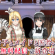 KADOKAWA、『ラノゲツクール』で新素材「サンタ子とメイドと医者+1」パックと「BGM 華のお江戸」パックの配信がスタート!
