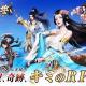Junhai Games、『ソードの誓いを -光と闇の大陸-』のサービスを2021年1月11日をもって終了