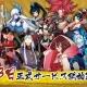 NetEase Games、『陰陽師』の正式サービスが2月23日に決定 リリース直前の期間限定「式神先取りキャンペーン」を開催!