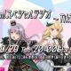 ニッポン放送、「BanG Dream!ラジオ」のTikTok LIVE第2弾を9月29日に開催! 西本りみ、相羽あいな、紡木吏佐、直田姫奈の4人が出演