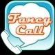 サンエルとヘリカルプロモーション、スマホ向けアプリ『fancy call』(ファンシーコール)のiOS版をリリース ユーザー数は2日間で2万人を突破