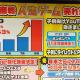【クリスマスおもちゃ見本市】タカラトミー、50周年を迎えた「人生ゲーム」の8月売上高が130%と大幅増 新しい仕掛けと話題性を常に意識