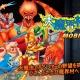 カプコンの往年の名作アションゲーム『大魔界村』がアプリとなって登場! スマホに最適化、カジュアルモードも搭載 66%OFFのキャンペーン実施中
