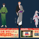 EXNOAとニトロプラス、『刀剣乱舞-ONLINE-』で「石切丸」「岩融」「今剣」の「軽装」を追加実装