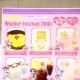 【ワンフェス2016夏】アニメイト、「グッドスマイル×アニメイトカフェ」出張版を出店 『プリパラ』コラボカフェの一部を先行で提供