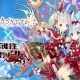 スクエニ、『乖離性ミリオンアーサー』にてTVアニメ「ご注文はうさぎですか??」とのコラボイベントを開催