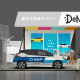 DeNA、「CEATEC 2019」に初出展決定 AIとビッグデータによる「働き方改革タクシー」を提案 岡村取締役兼COOの基調講演も