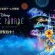 タイトーが1月22日にリリースした新作『ディズニー ミュージックパレード』がApp Store売上ランキングで46位とトップ50入りを果たす