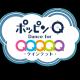 セガゲームス、劇場アニメ「ポッピンQ」のBlu-ray&DVD発売を記念して『ポッピンQ Dance for Quintet!』の期間限定セールを実施