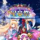任天堂とCygamesの『ドラガリアロスト』がApp Store売上ランキングで9位に浮上 星竜祭Ver.キャラ登場のレジェンド召喚「祈り導かれし星竜祭」開催で