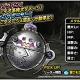 スクエニ、『ドラゴンクエストモンスターズ スーパーライト』で新たに「メタルスター(ランクSS)」が登場する「神獣フェス」を開催