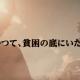ポケラボとスクエニ、『SINoALICE』で9月13日に登場する新キャラ「アラジン(CV:柿原徹也)」のPVを公式Twitterで公開!