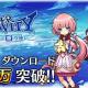 セガゲームスとf4samurai、『ワンダーグラビティ ~ピノと重力使い~』で30万DLを突破 第5章を4月10日に追加へ!!