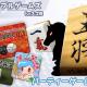 シルバースタージャパン、「スゴ得コンテンツ」向けに『銀星テーブルゲームズ forスゴ得』を配信!