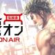 セガゲームス、『龍が如く ONLINE』の公式生放送「第2回 龍オン&ON AIR」を12月26日21時より配信