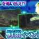 アソビモ、『トーラムオンライン』にて梅雨限定クエスト「ケロケロ大討伐!!」を開催! 雫玉がもらえるキャンペーンも
