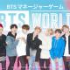 Netmarble、BTS(防弾少年団)が登場する育成SLG『BTS WORLD』の正式リリース日を6月26日に決定!