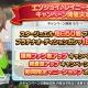 バンナム、『デレステ』で「エンジョイ♪レイニーデイキャンペーン」を6月5日0時より開催すると予告!