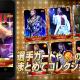 新日本プロレス、新作アプリ『新日コレクション』の日本語版及び英語版の事前登録を開始!