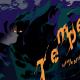 アプリボット、『セブンスコード』にてストーリー第九章を公開! 高難易度の「チャレンジモード」も登場