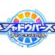 Cygames、Switch向けタイトル『シャドウバース チャンピオンズバトル』を2020年発売決定! アニメキャラが登場するカードバトルRPG!