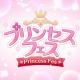 Cygames、『プリンセスコネクト!Re:Dive』で「プリンセスフェスガチャ」を4月28日12時より開催 ★3キャラの出現率が2倍に!