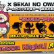 セガ・インタラクティブ、『リーグ・オブ・ワンダーランド』でSEKAI NO OWARI とのコラボ情報を公開!!