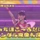 スタジオ斬、リズムゲーム『しゃちほこ~る』を紹介するYouTubeチャンネルを本格始動…「乙女受験戦争」の紹介映像を配信