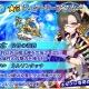 アクロディア、『魔法陣少女 ノブナガサーガ』に新キャラクター「ネルソン(CV:本渡楓)を実装 過去の限定キャラクターも出現率アップ!