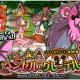 アソビズム、『ドラゴンポーカー』で新スペシャルダンジョン「おかしな森のヘンゼルとグレーテル」を開催!