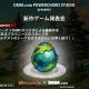 【TGS2016】DMM POWERCHORD STUDIO、一般公開日の9月17日15時よりブラウニーズのコラボによる新作ゲーム発表会を開催!