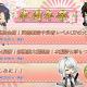 XiimoonとRejet、『剣が刻』で「半周年祭」を4月10日より開催すると予告! 立花慎之介さん直筆サインが当たるTwitterキャンペーンも!