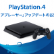 【VR記事まとめ】10月11日〜10月14日 PlayStationVRが発売、新たに公開されたローンチタイトル 360度カメラ「THETA」の新型の発表など