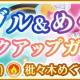 アニプレックス、『マギアレコード 魔法少女まどか☆マギカ外伝』でヨヅル&めぐるピックアップガチャを9日より開催