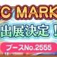 フリュー、「コミックマーケット91」に企業ブースを初出展…G『モン娘☆は~れむ』や『カリギュラ』のグッズを販売