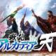 Snail Games Japan、『戦乱アルカディア』にて大型アップデートを実施! 新機能「天命戦」や強化システム「命星」を追加